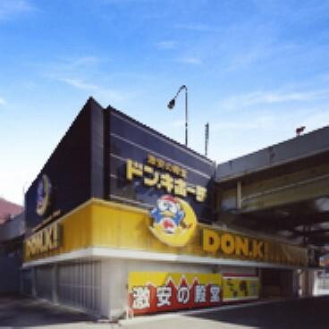 【ディスカウントショップ】ドン・キホーテ 銀座本館まで1655m
