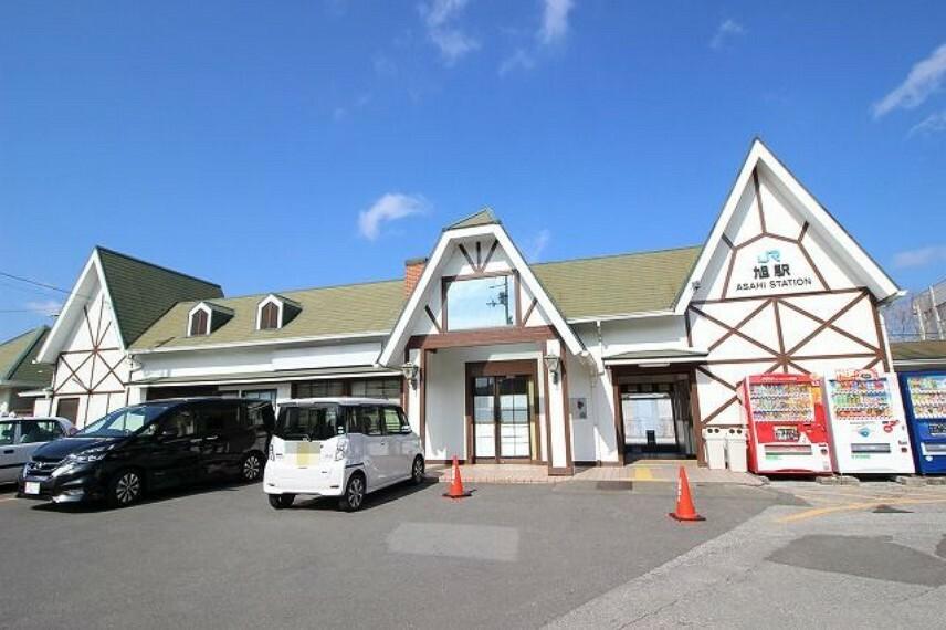 【駅】旭駅まで494m