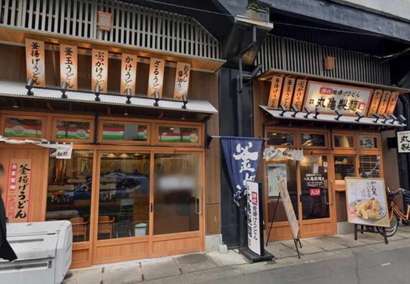 丸亀製麺両国