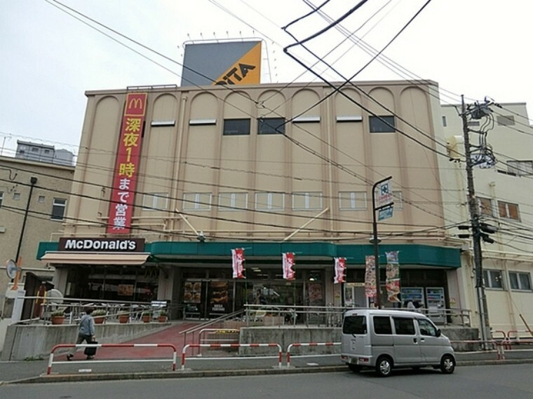 スーパー アピタ金沢文庫店