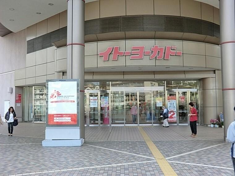 スーパー イトーヨーカドー能見台店