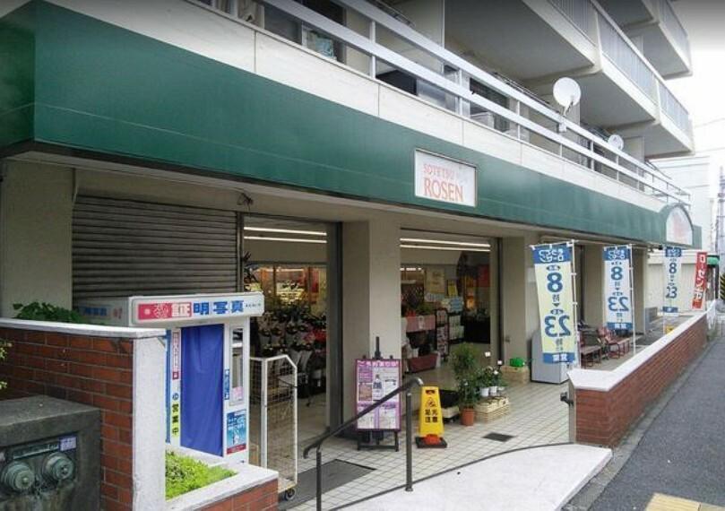 スーパー そうてつローゼン東寺尾店