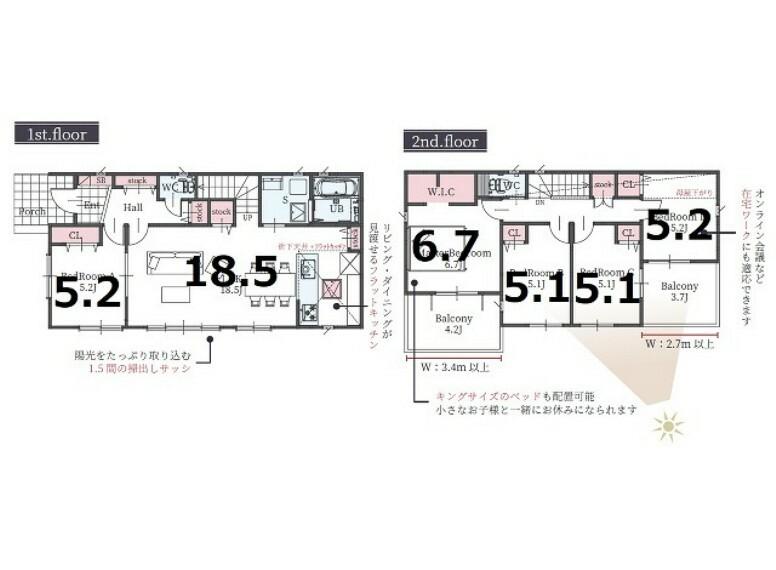 間取り図 1号棟 間取図 【名古屋市名東区大針3丁目】