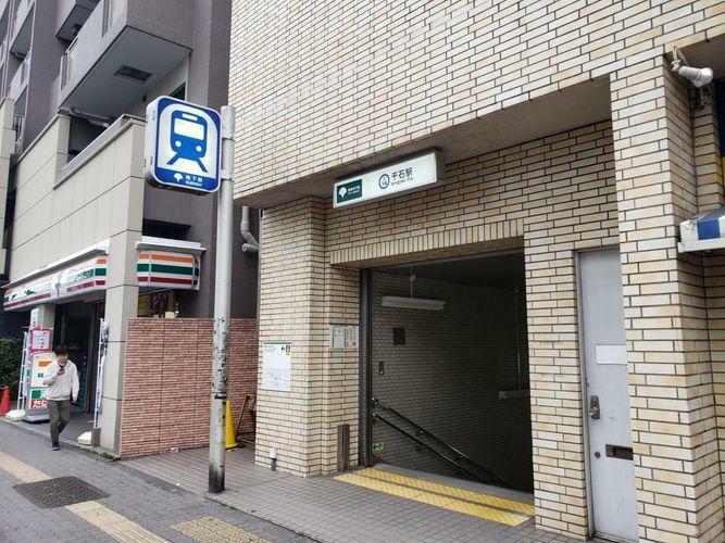 千石駅(都営地下鉄 三田線) 徒歩16分。