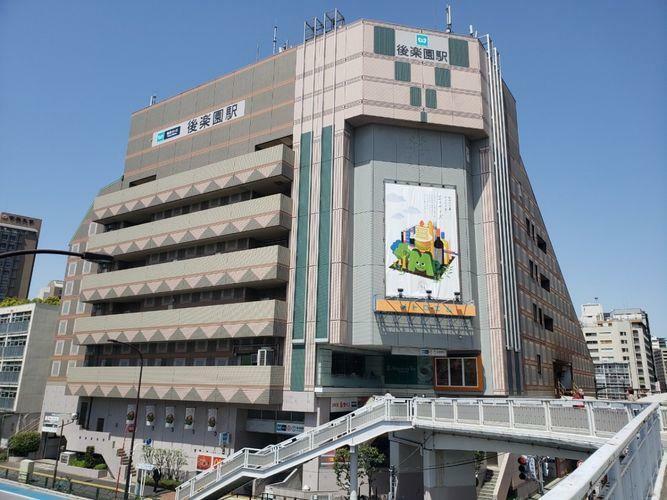 後楽園駅(東京メトロ 丸ノ内線) 徒歩24分。