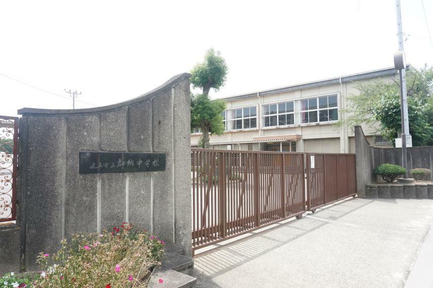 中学校 加納中学校 岐阜県岐阜市加納舟田町9