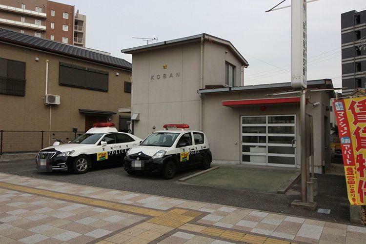 警察署・交番 岡崎駅前交番 徒歩28分。