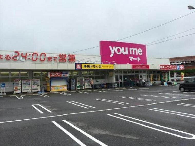 スーパー ゆめマート八本松
