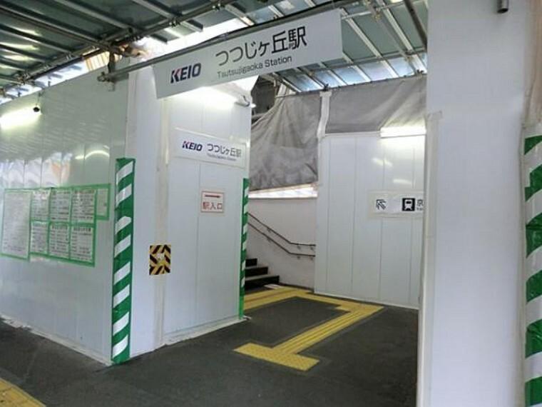 京王電鉄つつじケ丘駅まで約1040m