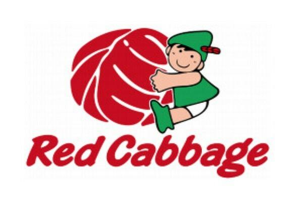 スーパー 【スーパー】Red Cabbage(レッドキャベツ) 友丘店まで577m