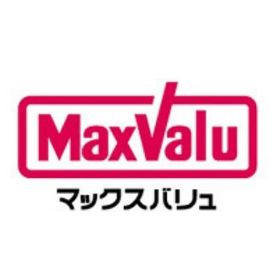 スーパー 【スーパー】マックスバリュ エクスプレス片江店まで1187m