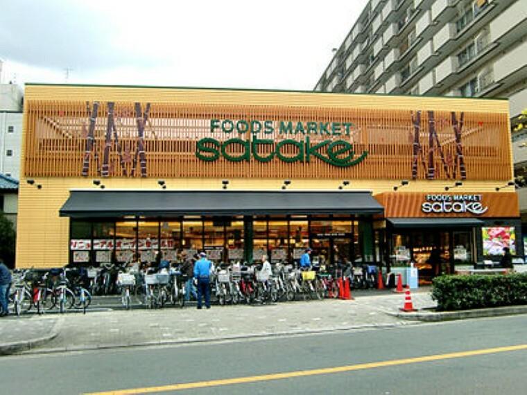 スーパー 【スーパー】Foods Market SATAKE(フーズマーケットサタケ) 梶町店まで702m