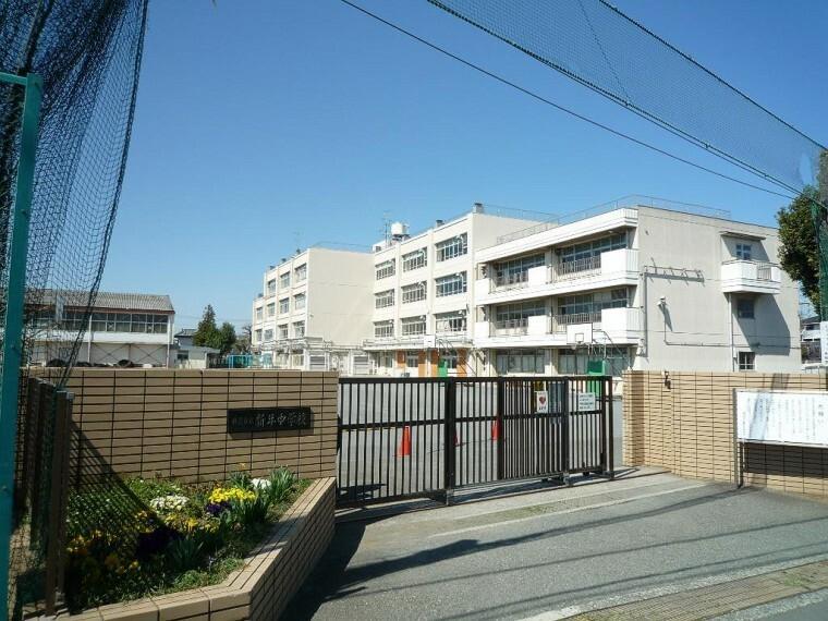 中学校 横浜市立新井中学校