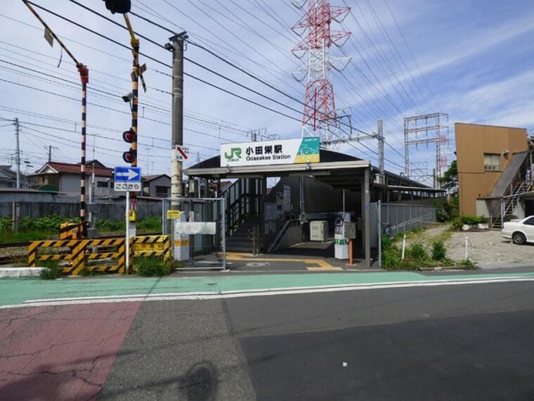 小田栄駅 東日本旅客鉄道(JR東日本)南武線支線(南武支線・浜川崎支線)の駅である。相対式ホーム2面2線を有する地上駅。