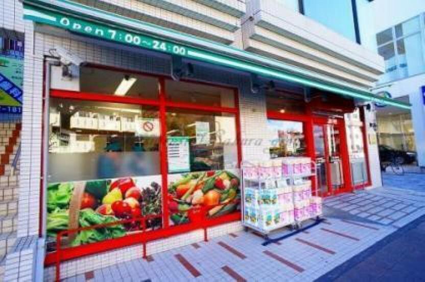スーパー まいばすけっと三ツ沢上町駅東店 営業時間 7:00から24:00  毎月5日、15日、25日はポイント2倍デー 毎月10日はポイント5倍デー