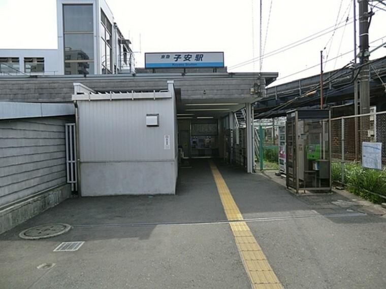 子安駅(京急 本線)