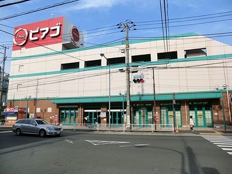 スーパー miniピアゴ大口駅東店