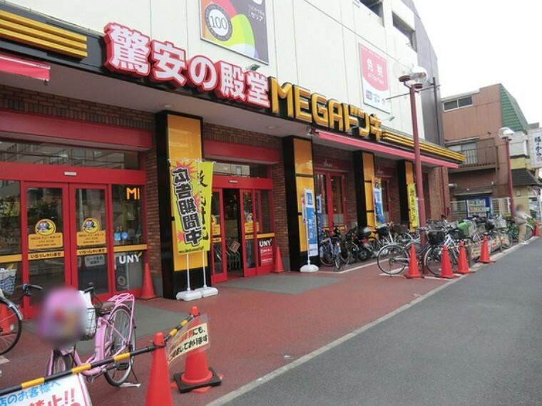 スーパー MEGAドン・キホーテUNY大口店