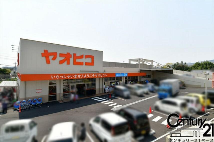 スーパー スーパーヤオヒコ三郷店