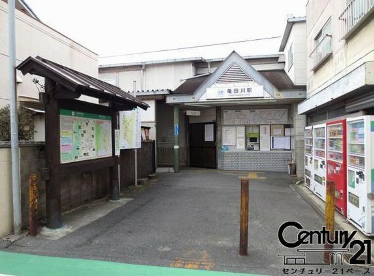 竜田川駅(近鉄 生駒線)