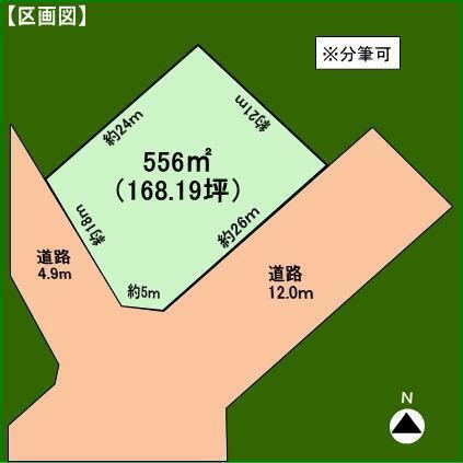 土地図面 556平米 角地