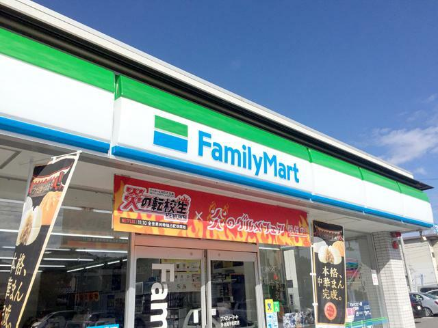 コンビニ ファミリーマート多治見小泉町店