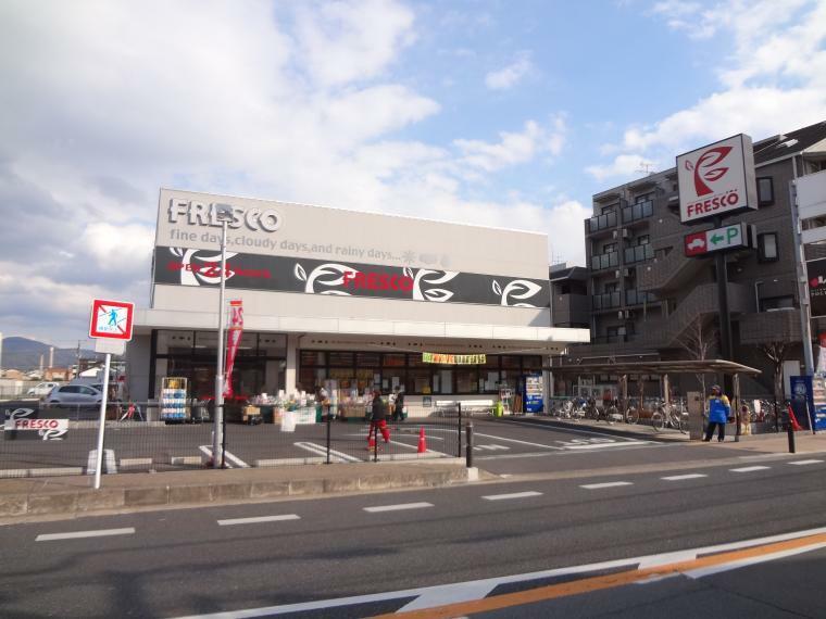 スーパー フレスコ 宇治店