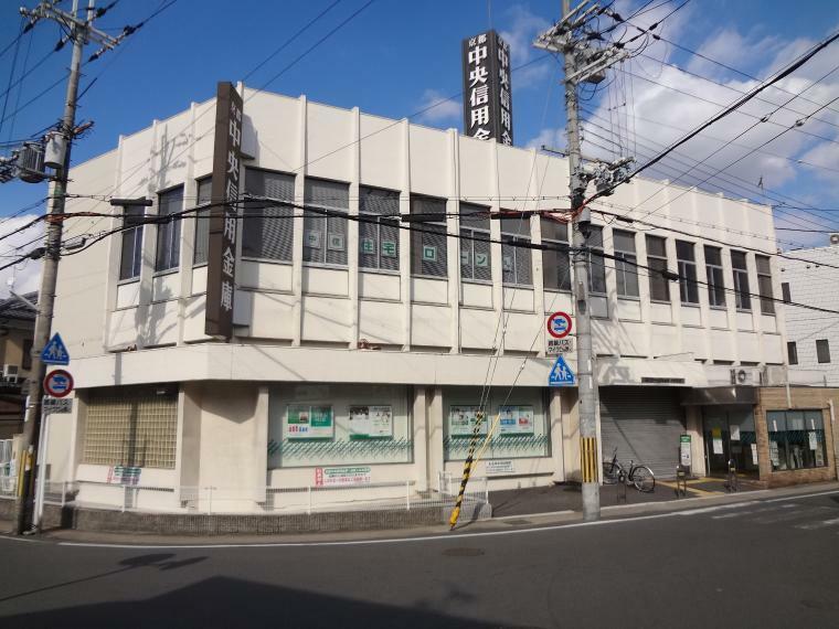 銀行 京都中央信用金庫小倉支店