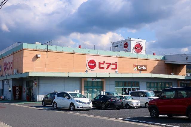 スーパー ユニー株式会社 ピアゴ瑞浪店 岐阜県瑞浪市薬師町2丁目72