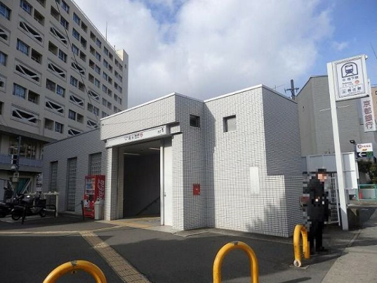 地下鉄東西線「椥辻駅」まで徒歩約6分(約480m)