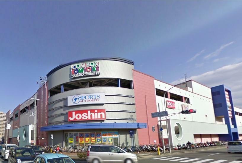 スーパー コムボックス光明池店 大阪府和泉市室堂町824-36