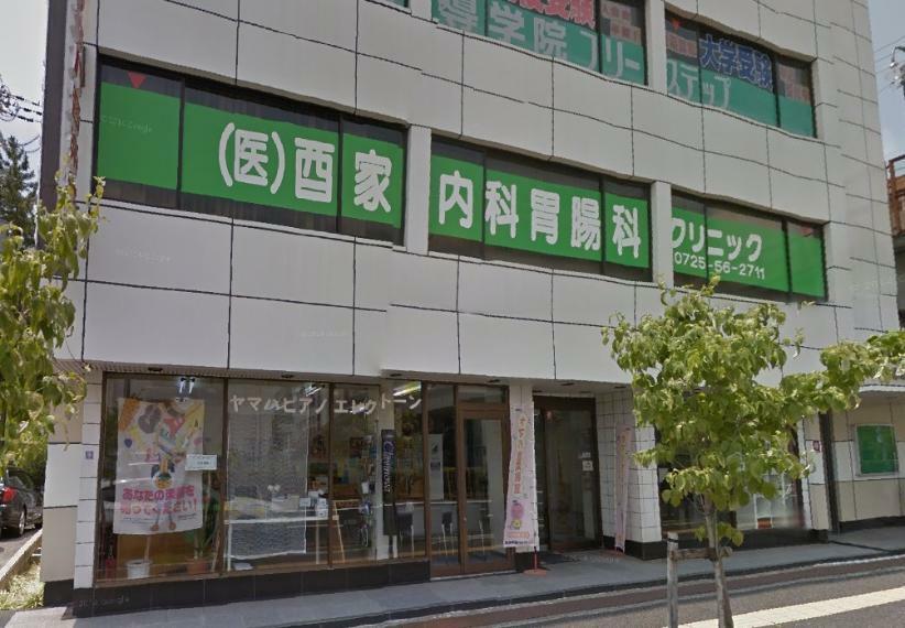 病院 医療法人酉家内科胃腸科クリニック 大阪府和泉市室堂町841-6