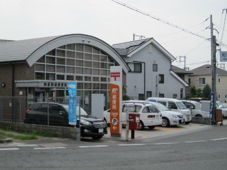 郵便局 和泉和田郵便局 大阪府和泉市和田町221-1