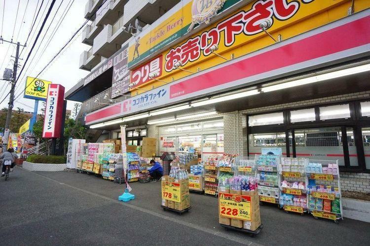 ドラッグストア ココカラファイン砧世田谷通り店 徒歩22分。