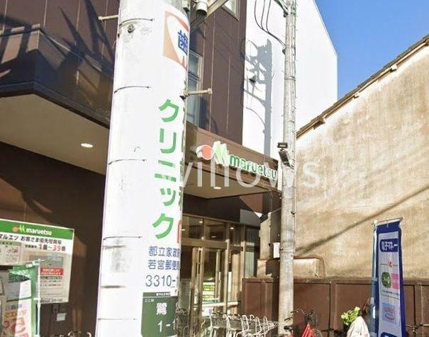 スーパー マルエツ都立家政駅前店 徒歩7分。