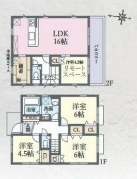 間取り図 間取りは4LDK、各居室に収納付、リモートワークスペースもご用意。
