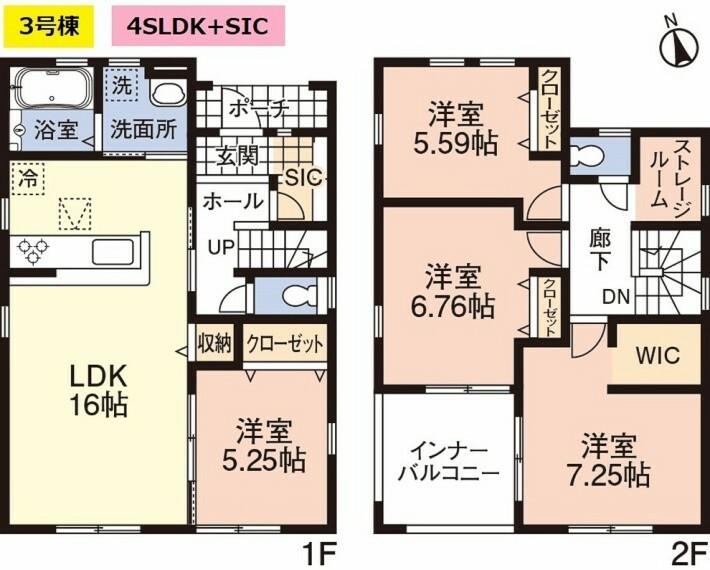 間取り図 3号棟 間取り図です LDK16帖、洋室5.25帖、リビング収納付きです クローゼット、ウォークインクローゼット、納戸付きです