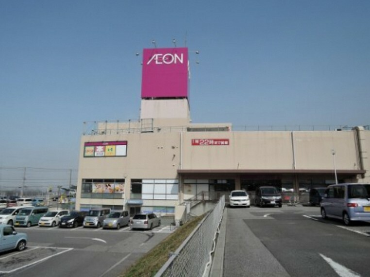 ショッピングセンター (イオン長浦店)徒歩14分