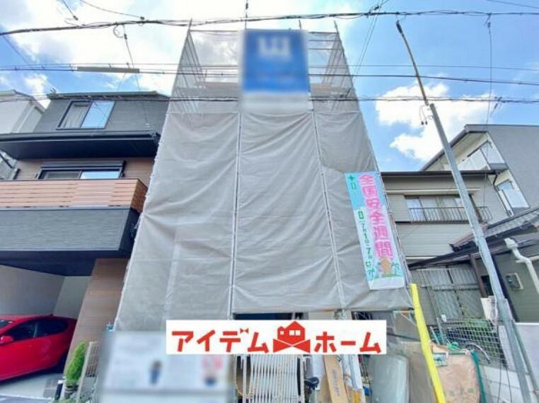 アイデムホーム 中川店