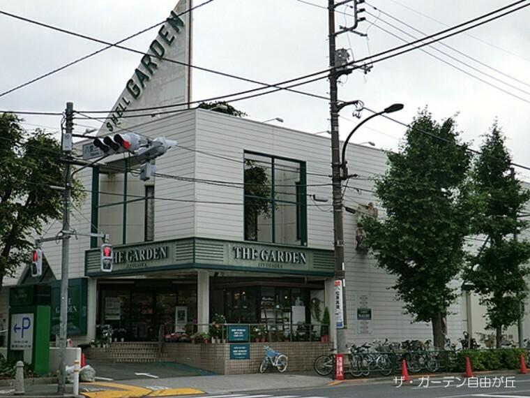 スーパー 【スーパー】ザ・ガーデン自由が丘自由が丘店まで848m
