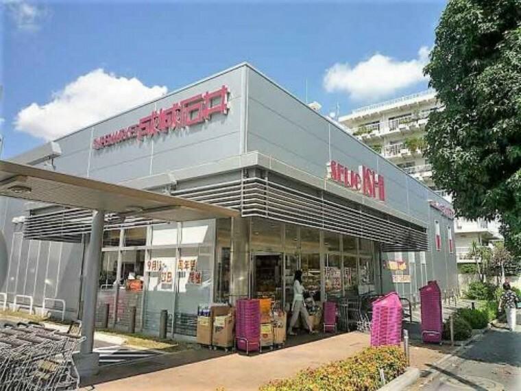 スーパー 【スーパー】成城石井 柿の木坂店まで1229m