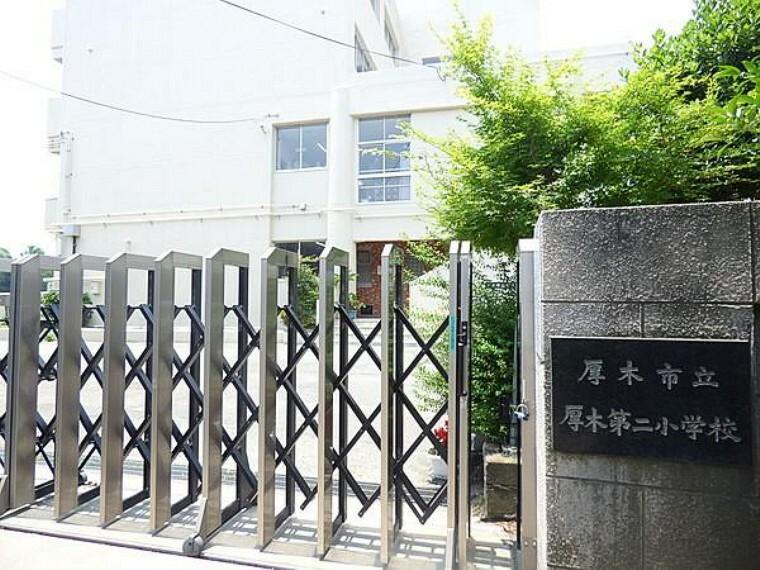 小学校 【小学校】厚木市立厚木第二小学校まで886m