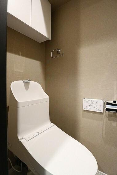 トイレ エアコン付き。スムーズに新生活をスタートできます(同仕様のトイレ画像)