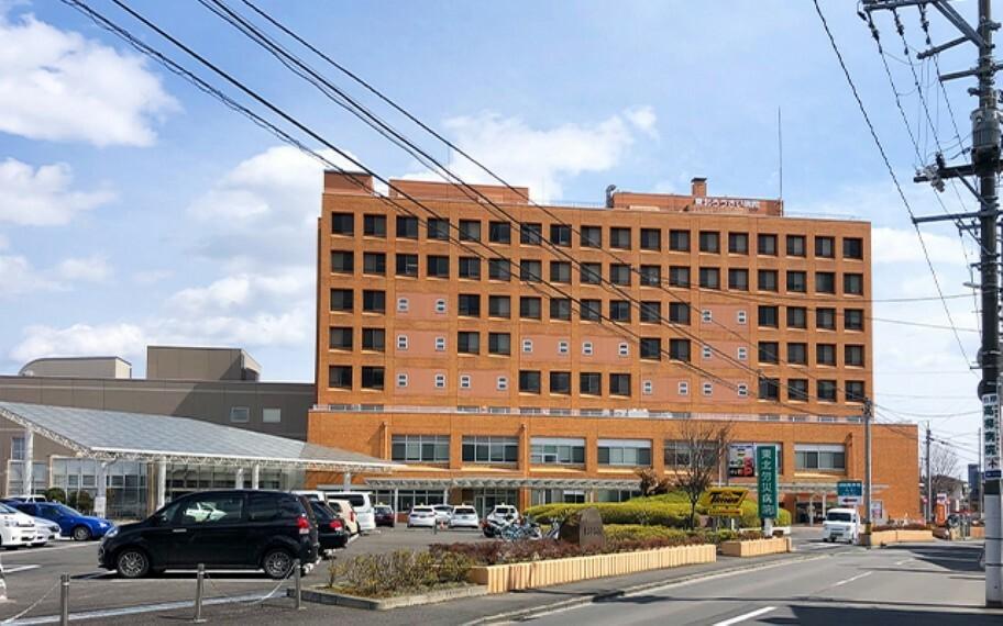 東北労災病院