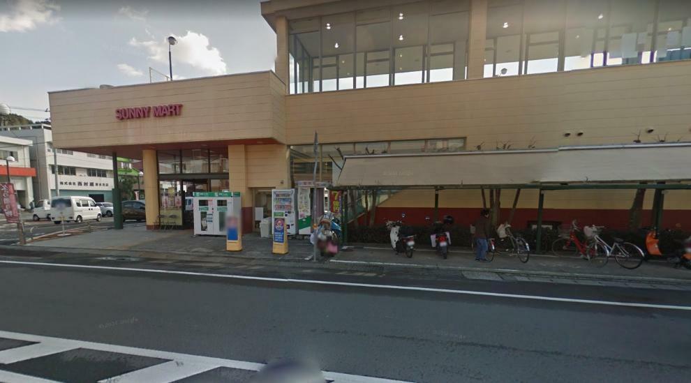 スーパー サニーマート 清水支店