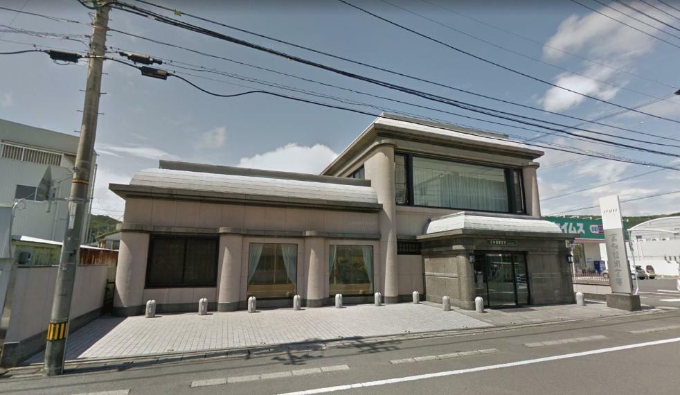 銀行 高知信用金庫 清水支店