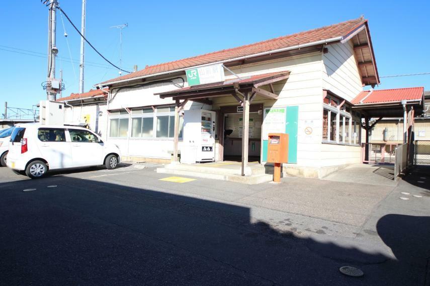 山前駅(JR 両毛線)