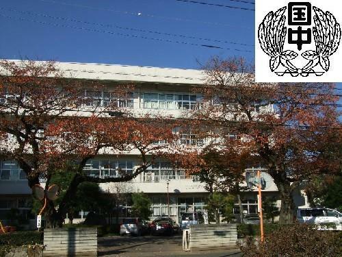 中学校 下野市立国分寺中学校