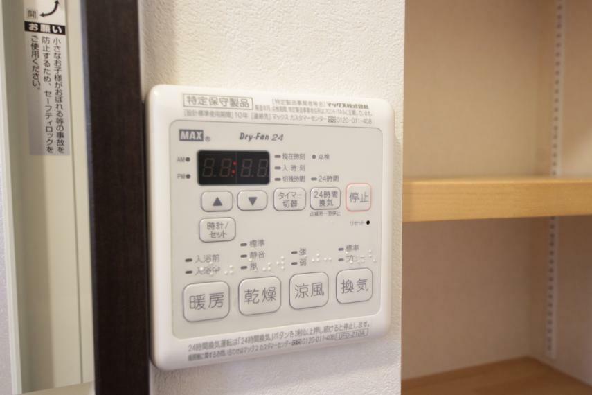 浴室空調リモコン 空調機能付きで、1年中快適に入浴できますね!!