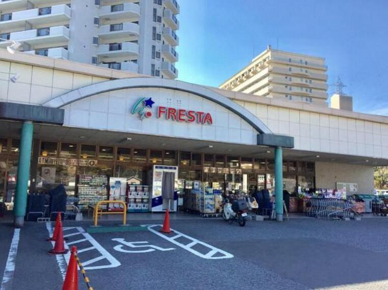 スーパー FRESTA(フレスタ) 河内店